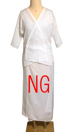 hadajuban NG