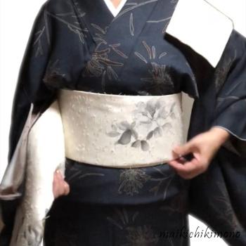 "wrap ""obi"" again"