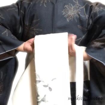 "Take the center of ""karihimo"""