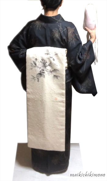 "take a pad for obi called ""obimakura"""