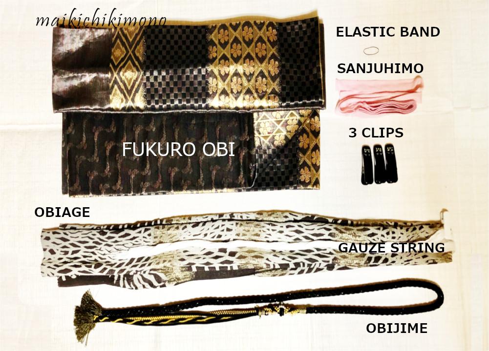 the set of ougibunko