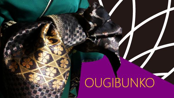 How to tie ougibunko