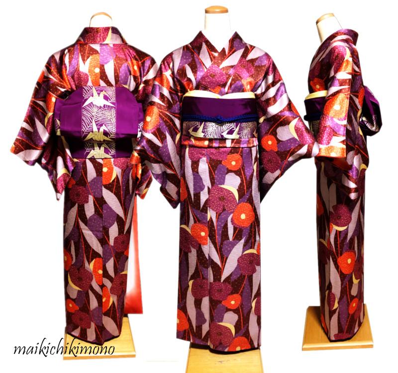 kimono models