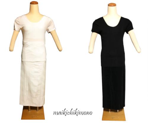 black and white underwear