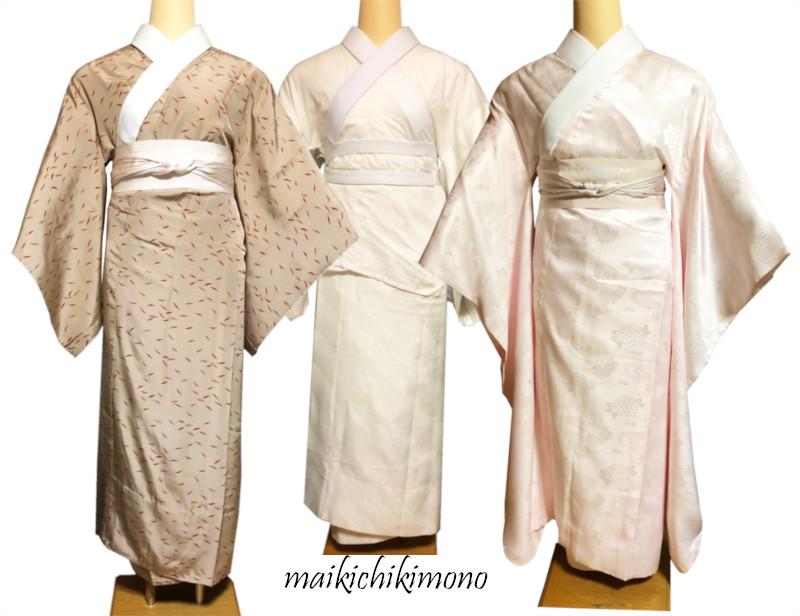 """many types of """"nagajuban"""""""