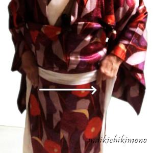 """slide """"koshihimo"""""""