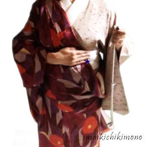 """take a """"kimono"""" belt"""