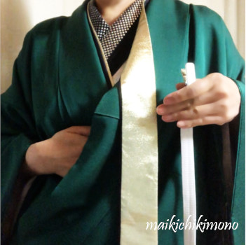 """Take a """"kimono"""" belt."""