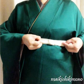 tie a half knot