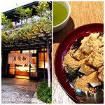 Funabashi-ya and sweets