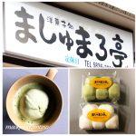 Marshmallow shop and big marshmallows