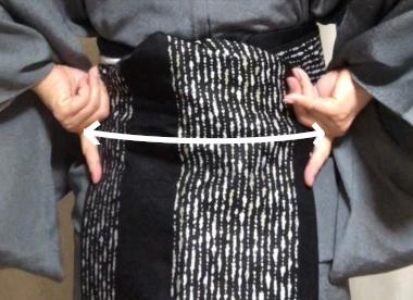 """Open """"taremoto"""" near the knot"""