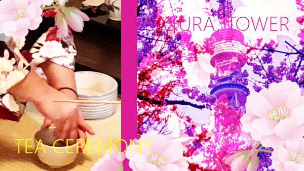 sakura, tower and tea ceremony